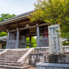 🧝♂️ 伊賀ぶら 新大仏寺