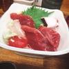 奥渋にある明治創業の暖かく愛のある魚屋定食。魚力(うおりき)