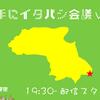 【本日LIVE配信】勝手にイタバシ会議(いたばしTIMES編集長出演決定)