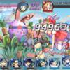 ☆6イースターイベントを無課金攻略!