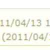 0.12対応版チケットとカスタムクエリの日付表示フォーマットを変える