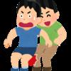 日本で一番Mr.Childrenのクラスメイトが好きな自信あったけどこの動画見てちょっと自信なくしたわ