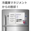 #JBUG 2 (東京) -俺みたいになるな!Backlogのアンチパターン-まとめ