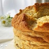 150円でふわっしゅわ~【大爆発】バナナスフレケーキの作り方