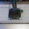 Arduino UNO と秋月 0.96 インチ OLEDで遊ぶ(OLED の描画が遅い問題の対応)
