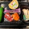 【ヘルシオ】野菜グリル