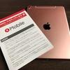 【iPad】docomo版iPad Pro 9.7インチに楽天モバイルのSIMを挿して使用!!