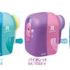【祝】第26回日本文具大賞 機能部門受賞「トガリターン」