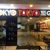 ITパーク内に新しくできた日本食弁当屋さん!お味はいかに?