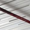 【ロッド】ワールドシャウラ2653R-3を購入!