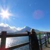 山中湖から見た富士山2020.12.17