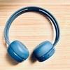 SONYの「WH-CH400」はおしゃれで軽量!耳も痛くならない!