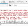 URLエンコードされた文字列をchromeのコンソールで元に戻す