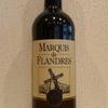 今日のワインはフランスの「マルキ・ド・フランドル16」1000円~2000円で愉しむワイン選び(№77 )