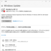 Windows10 Feature Experience Pack のみの更新が行われていました