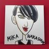 中島美嘉さんの似顔絵