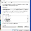 Windows 10 でコマンドプロンプトのエラーの音を消す