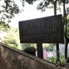 タイ フオン寺の続き
