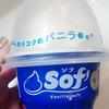 赤城乳業 Sof ソフ バニラ&チョコ