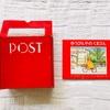 文字を書くことに興味がある子におすすめな「郵便屋さんごっこ」と絵本