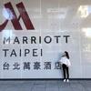 【台湾】台北のおすすめ人気ホテル【MARRIOTT TAIPEI】