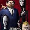 『アダムス・ファミリー』(The Addams Family)感想