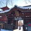 【珍道中】冬に桜!?弘前の旅〜ご利益ありまくり!?編