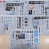 危機の実相に報道は見合っているか~「ミサイル再び日本越え」は有事ではないし、災害と同列ではない