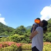 赤ちゃん連れで箱根旅行!「ホテルおかだ」が、ベビーに優しくて満足♪