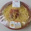 4種チーズのカルボナーラ (セブンイレブン)