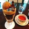 札幌の絶品パフェ ショコラティエ マサール