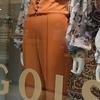 40代女性ならどう着る?おすすめハイウエストアイテム3選