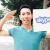 Skypeで働いて勉強した事を忘れないうちにまとめる。中編