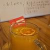 【'20/1/22(水)14時~】杉山啓とお茶する会 #3