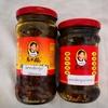 """中国のコスパ最強食べるラー油""""ラオガンマ""""にドはまりした話。"""
