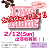 訂正!2月のLive Plantは2/12(日)に開催します
