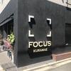 FOCUS Kuramae cafe & bar  蔵前おしゃれホステル