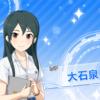 2017.8.26 双翼の独奏歌6日目