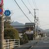 岡山r064◎ 矢掛寄島線