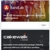 新SONARこと「Cakewalk by BandLab」、公式で日本語版対応!機能も追加!