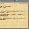 NGUIでUnity4のダイナミックフォントを使うパッチ