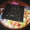 TV World Dining アヒージョヌードル 105−6円