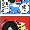 【漫画】絶対合格の最強浪人生参上!!!