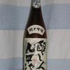 【醸し人九平次】純米吟醸 雄町