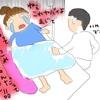 【昔話】長女が産まれた時【三年前】