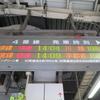 7/26 若松河田→新宿→宇都宮→今市