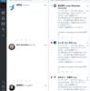 TweetDeckで公式Twitterアカウントを安全に運用する