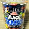 日清食品 カップヌードル イカ墨ブラックシーフード ビッグ