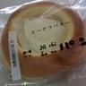 ニシカワのピーナッツバターパンの美味しい食べ方、どよんどよんした味わいで、幸せ一杯な感じに包まれます。