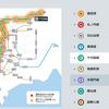 小田急線と東京メトロ千代田線との直通運転を中止!振替輸送と遅延証明